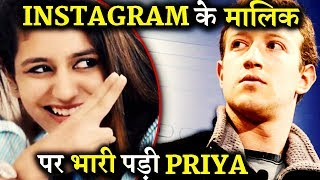 Priya Prakash Creates Record Beats Instagram owner Mark Zuckerberg