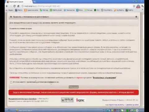 Консультации врача отоларинголога (вопрос врачу)