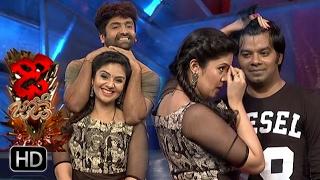 Dhee Jodi | 8th February 2017| Full Episode | ETV Telugu