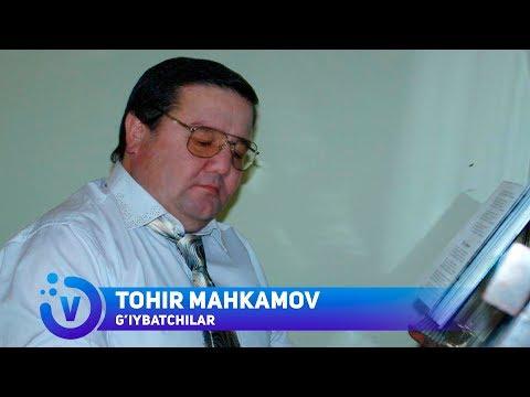 Tohir Mahkamov - G'iybatchilar | Тохир Махкамов - Гийбатчилар (music version) 2018