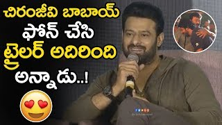 Prabhas About Chiranjeevi Phone Call After watching Saaho Trailer    Saaho Trailer Launch    NSE