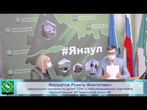 Брифинг по вопросам профилактики коронавирусной инфекции и текущей ситуации в республике и районе