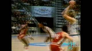 Larry Bird V. Magic Johnson - College