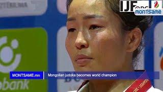 Mongolian judoka becomes world champion