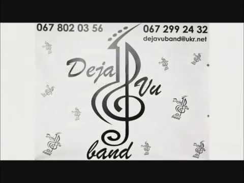 Музичний гурт DEJA VU BAND, відео 1