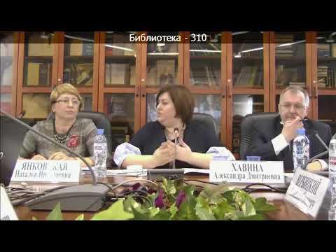 Договорные правоотношения между ресурсоснабжающими и управляющими организациями в сфере ЖКХ