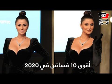 أقوى 10 فساتين في 2020