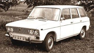Редкие автомобили СССР ВАЗ 2103 Универсал обзор, характеристики. Обзор ретро автомобилей