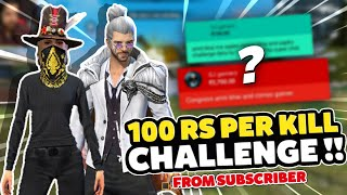 100 Rs Per Kill Challenge in Superchat || Free Fire || Desi Gamers