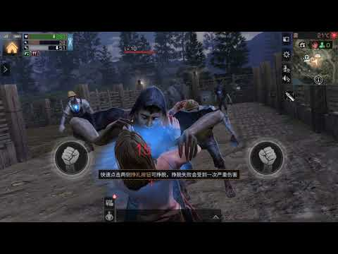 Vídeo do LifeAfter