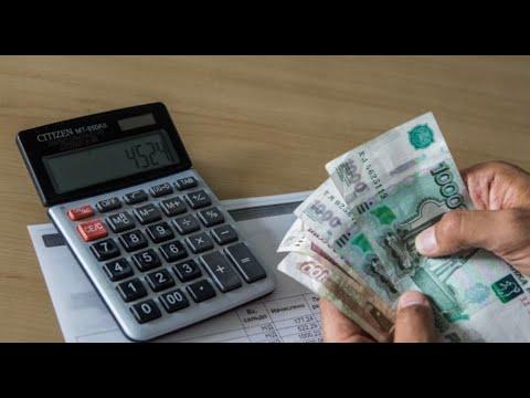 Как экономить на оплате за ЖКХ