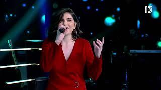 تحميل اغاني الفلسطينية سما شوفاني تغني إسرائيلي و عربي بذا فويس إسرائيل بمرحلة المواجهة MP3