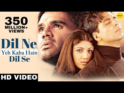 Dil Ne Yeh Kaha Hain Dil Se -HD VIDEO SONG | Akshay, Suniel & Shilpa | Dhadkan | Hindi Romantic Song