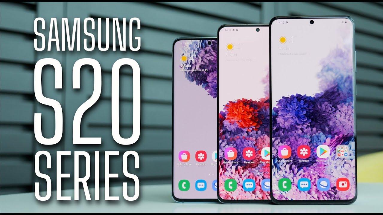 Samsung Galaxy S20 Plus 2020 G985F 8/128Gb Red (SM-G985FZRDSEK) video preview