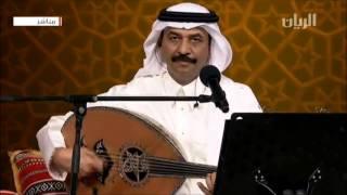عبادي الجوهر نقطة الضعف حفلة صوت الريان 2012 Iraqi music