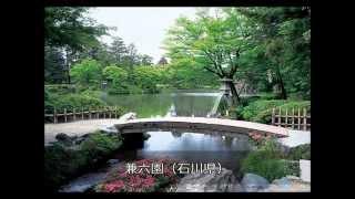 日本の絶景スポット2