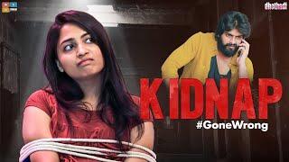 Kidnap Ft. Naga Shaurya || Dhethadi || Tamada Media