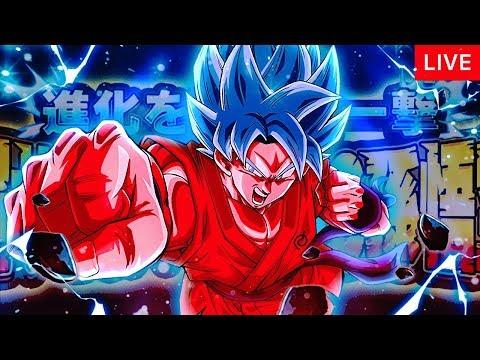 NEW SSBKK GOKU EXTREME Z AWAKENING EVENT ALL STAGES! | DBZ Dokkan Battle EZA