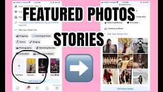 PAANO IBALIK ANG DATING FEATURED PHOTOS FACEBOOK FEATURED PHOTOS | iphone users