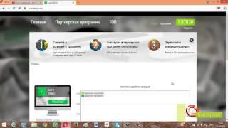 АВТОМАТИЧЕСКАЯ программа для заработка  Она сама будет зарабатывать Вам деньги! 5 100 руб в день1