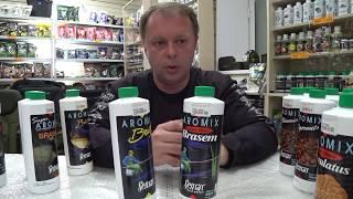 Добавка в прикормку sensas additive double brasem 0. 2 кг
