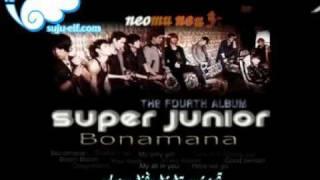 [Vietsub + Kara] 나란 사람 Your Eyes - Super Junior 슈퍼주니어 [SuJu-ELF.com]