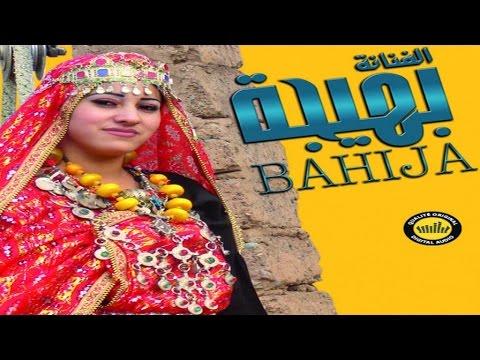 Bahija Et Omar Album Complet
