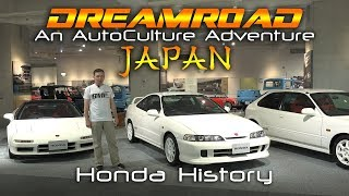 DreamRoad: Япония 2. История Honda из музея Honda Collection Hall [4K] [ENG CC]
