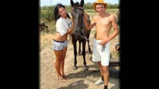 катание на лошадях(подборка фото под песню гр.Louna)