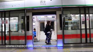 Commute freely with subway and Onebot