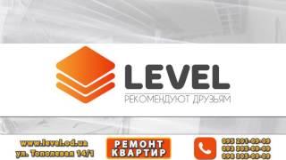 Строительная компания LEVEL
