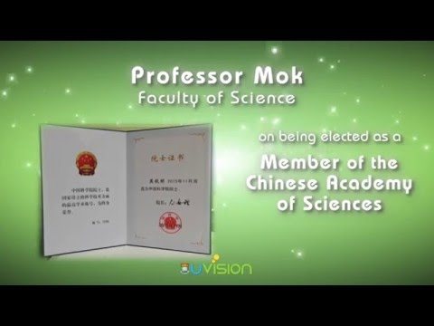 Congratulations to Professor Mok