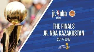 Финал Юниорской баскетбольной лиги Jr. NBA Казахстан 2017/2018