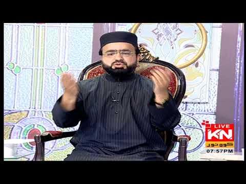 0720 PM Program Ramzan Sultan Istakhara 15 Apr 2021 | Live @ Kohenoor News |