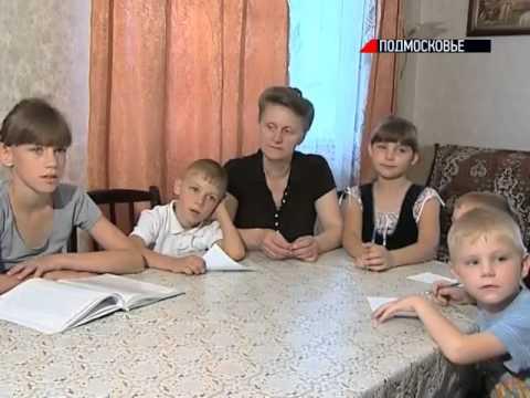 Материнский капитал увеличился на 20 тысяч рублейl