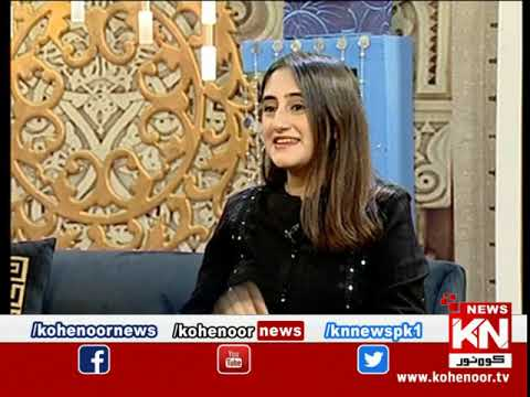 Good Morning With Dr Ejaz Waris 05 November 2020 | Kohenoor News Pakistan