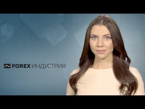 Видео стратегий бинарных опционов