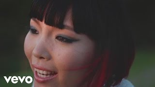 Dami Im - Super Love