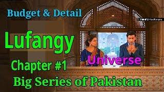 Pakistan Makes Big Franchise (Cinematic Universe) With Sami Khan Starer Lafangey