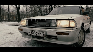 Toyota CROWN UZS131. Рама. Пневма. V8. Классика JDM на 1UZ-FE