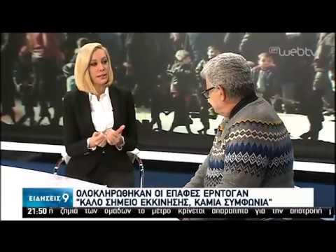 Στρατηγική προπαγάνδας από την Άγκυρα – Στις Βρυξέλλες ο Ερντογάν   09/03/2020   ΕΡΤ