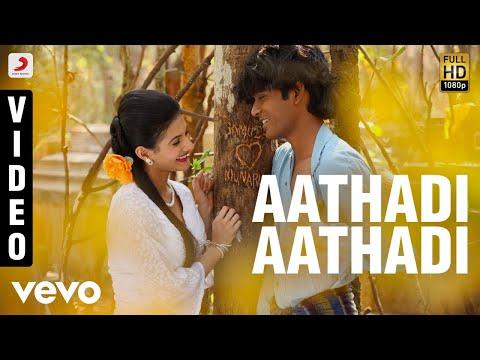 Aathadi Aathadi  Various