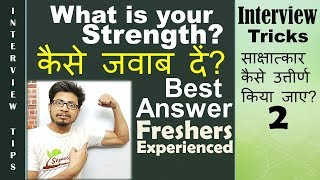 What is to answer meaning in hindi