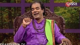 SADHU BANI EP 120  06 Oct 2017 | Pandit Jitu Das | Joy Of Giving