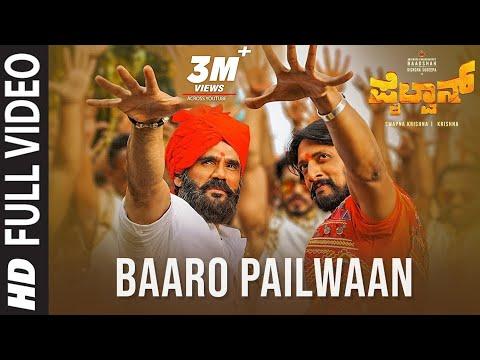 Baaro Pailwaan Video Song