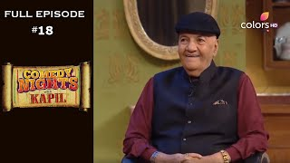 Comedy Nights with Kapil - Niketan, Ranjit and Prem Chopra - 18th August 2013 - Full Episode