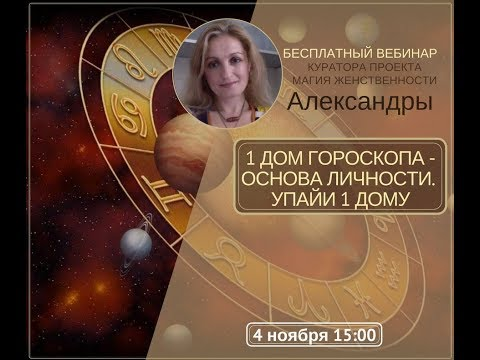 По прогнозам астрологов президентом