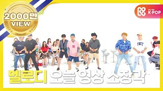 (Weekly Idol EP.261) BTOB