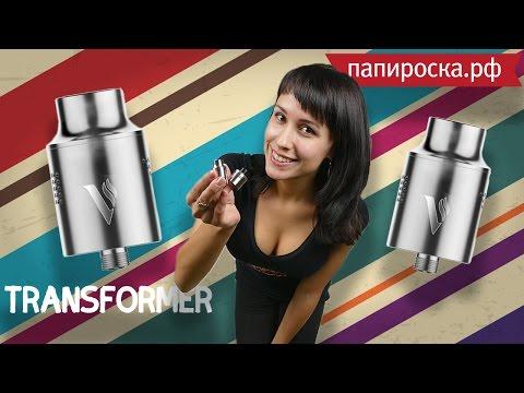 Vaporesso Transformer RDA Tank - обслуживаемый атомайзер - видео 1