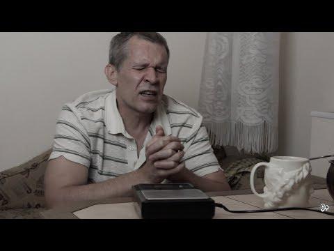 Ефимыч - Мой Друг